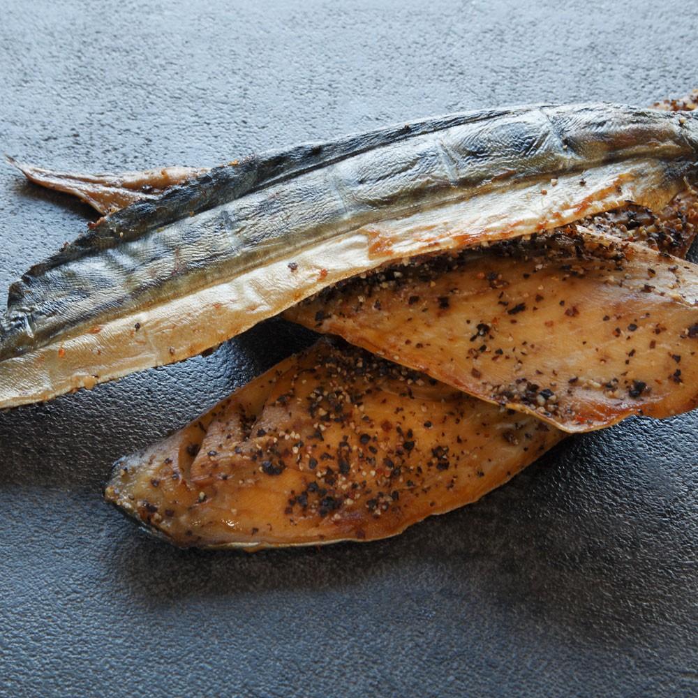 How To Make Fresh Mackerel Fish Cakes